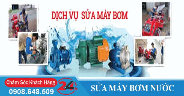 Sửa máy bơm nước tại nhà
